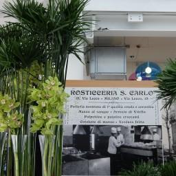 1936 SAN CARLO expo 2015